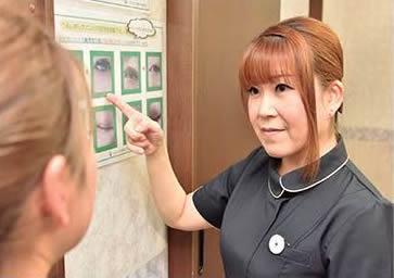 うるしばら皮膚科・形成外科の診療について