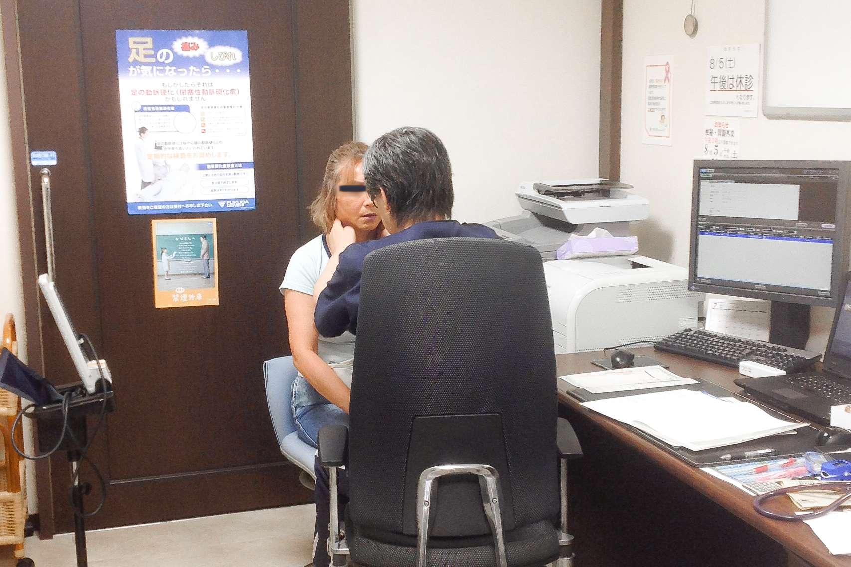 内科診療室①