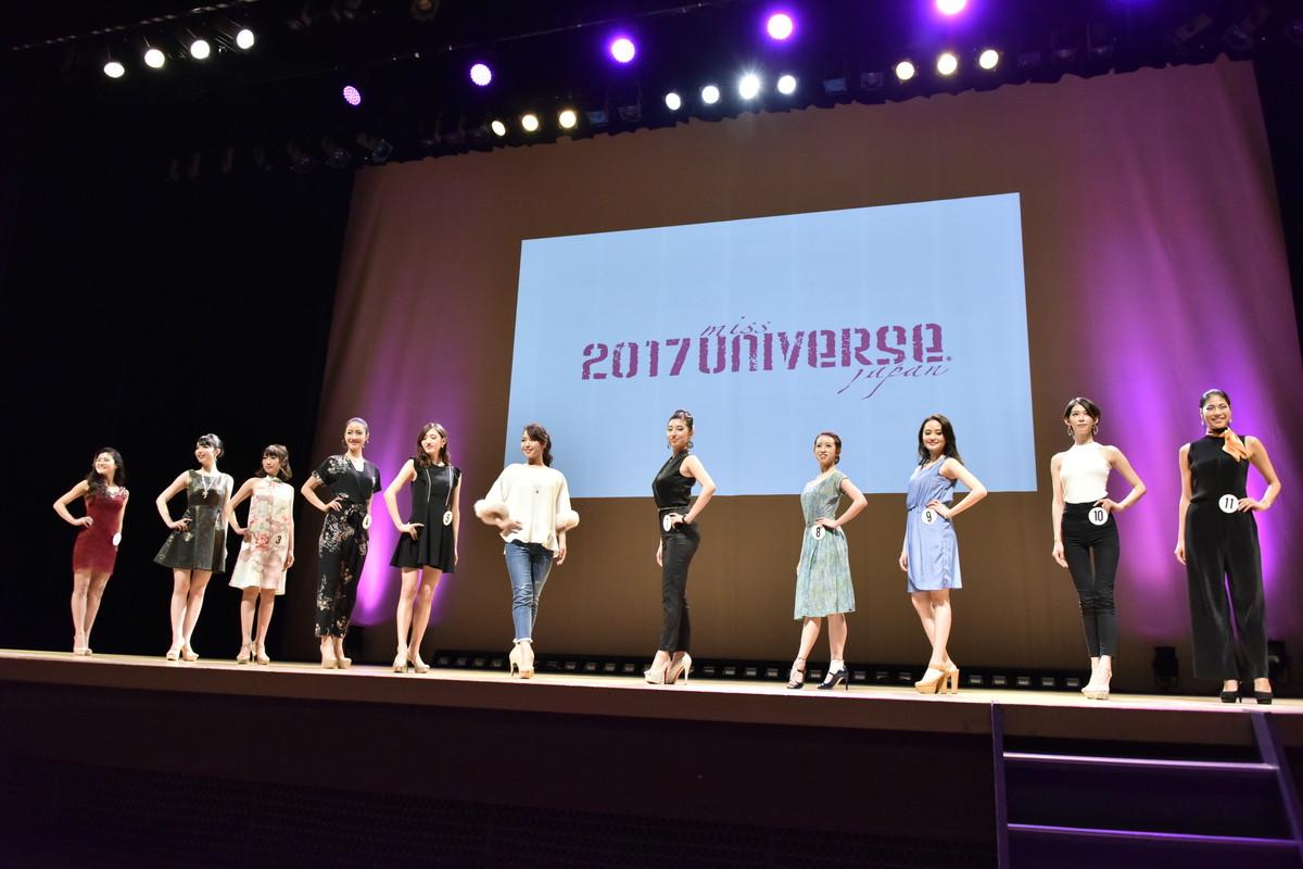 2017ミス・ユニバース・ジャパン栃木大会19