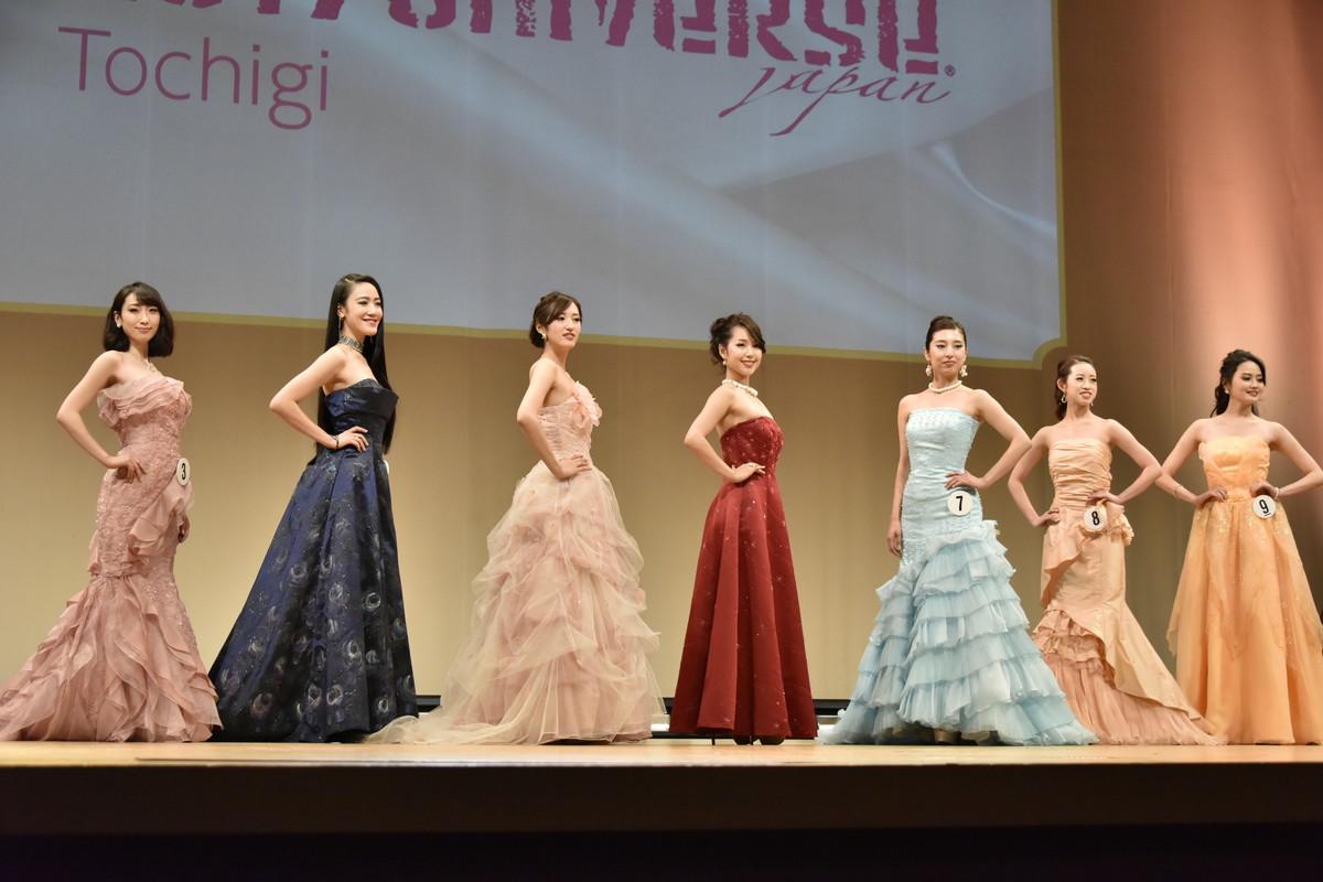 2017ミス・ユニバース・ジャパン栃木大会9