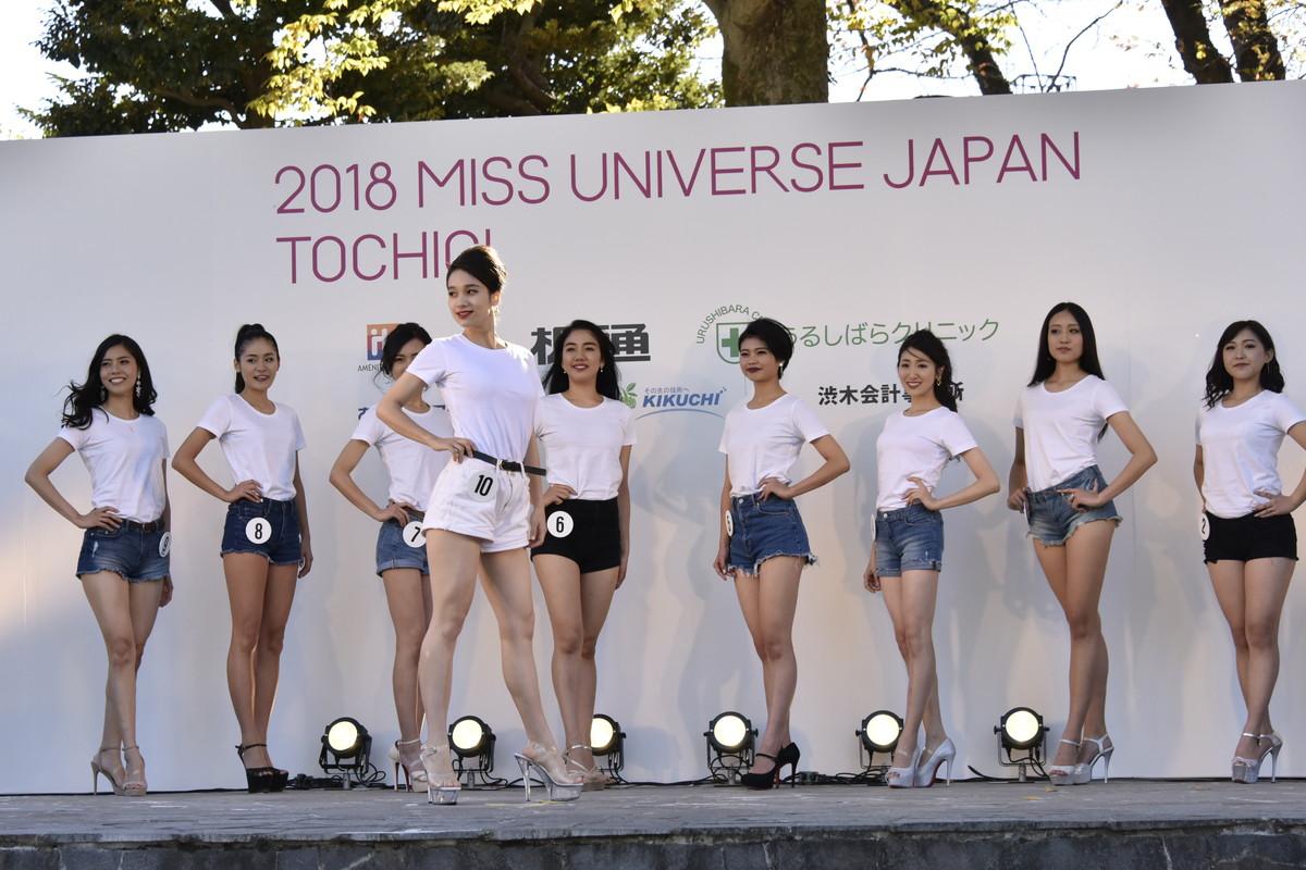2018ミス・ユニバース・ジャパン栃木大会